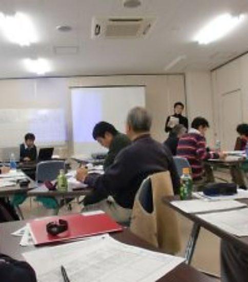 全国指導者講師講習会(11/2/5,6戸田)