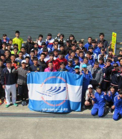 全国中学校選抜ボート大会は中止