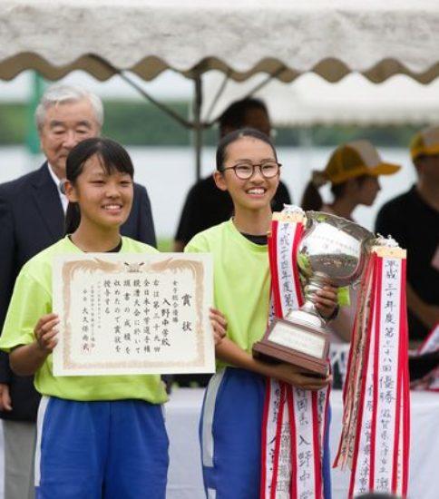 第40回全日本中学選手権は中止